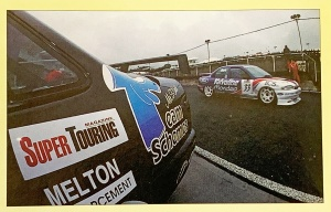 Super Touring logo